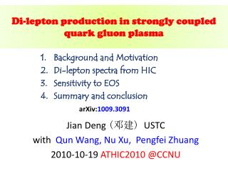Di-lepton production in strongly coupled quark gluon plasma