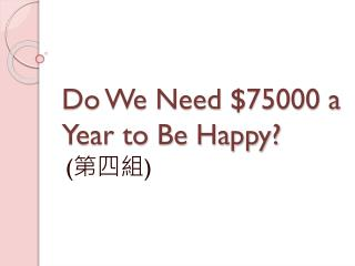 Do We Need $75000 a Year to Be Happy?