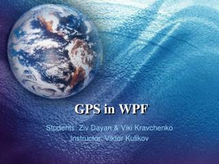 GPS in WPF