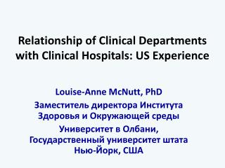 Relationship of Clinical Departments with Clinical Hospitals: US Experience