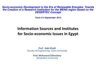 Information Sources and Institutes  for Socio-economic Issues in Egypt