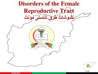 Disorders of the Female Reproductive Tract   تشوشات طرق تناسلی مؤنث