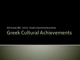 Greek Cultural Achievements