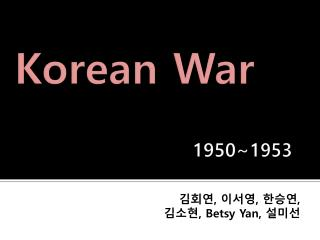 Korean War 1950~1953
