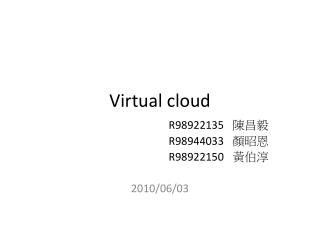 Virtual cloud