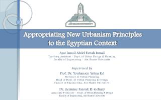 Appropriating New Urbanism Principles to the Egyptian Context