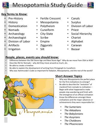 Mesopotamia Study Guide