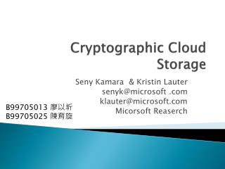Cryptographic Cloud Storage