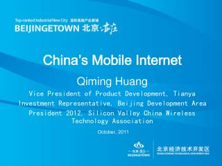 China's Mobile Internet Qiming  Huang Vice President of Product Development,  Tianya