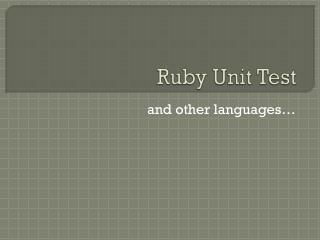 Ruby Unit Test