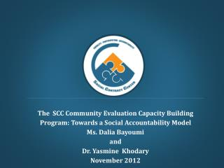 The Advanced Community Evaluation Capacity Building Program- Background