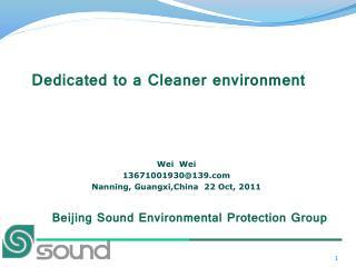 Wei Wei 13671001930@139.com Nanning, Guangxi,China 22 Oct, 2011