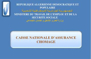 CAISSE NATIONALE D'ASSURANCE CHOMAGE