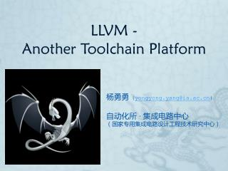 LLVM -  Another  Toolchain  Platform