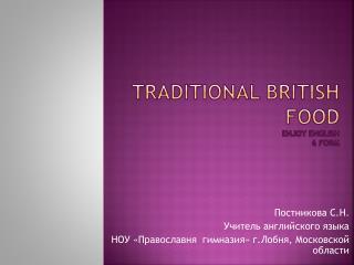 Traditional British  FOOD Enjoy  english 6 FORM