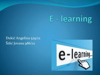 E - learning