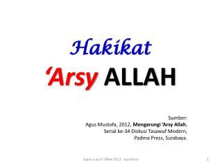 Hakikat 'Arsy  ALLAH