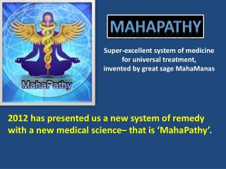 Super-excellent system of medicine for universal treatment, invented by great sage MahaManas