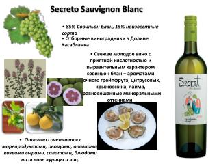Secret o Sauvignon Blanc