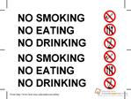 NO SMOKINGNO EATINGNO DRINKING