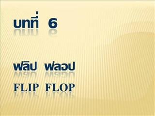 6       Flip  Flop