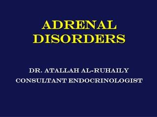 Diagnosis of Cortisol deficiency