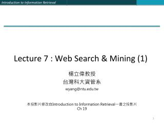 Lecture 7 : Web Search & Mining (1)