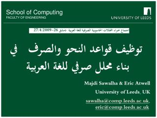 Majdi Sawalha  Eric Atwell University of Leeds, UK sawalhacomp.leeds.ac.uk, ericcomp.leeds.ac.uk