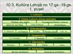 10.3. Kultura Latvija no 17.gs.-19.gs. 1. pusei