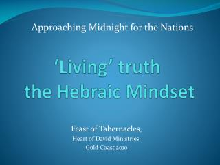 ' Living' truth the Hebraic  Mindset