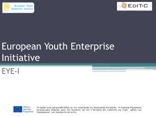 European Youth Enterprise Initiative