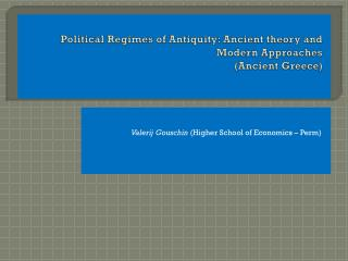 Political  Regimes of Antiquity: Ancient theory and Modern Approaches  (Ancient Greece)