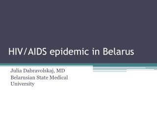 HIV/AIDS epidemic in Belarus