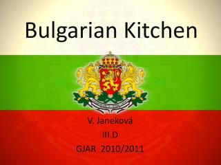 Bulgarian Kitchen