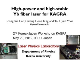 High-power and high-stable  Yb  fiber laser for KAGRA