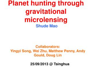 Planet hunting through gravitational  m icrolensing