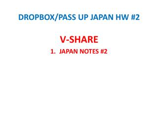 DROPBOX/PASS UP JAPAN HW #2 V-SHARE
