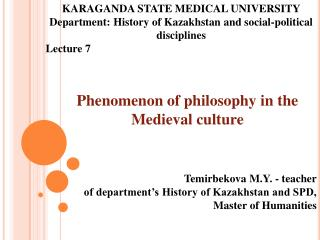 Phenomenon of philosophy in the Medieval culture
