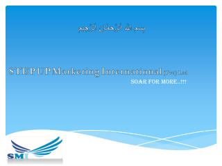 STEP UP Marketing International (Pvt) Ltd