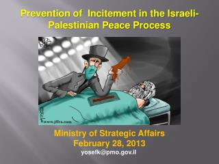 Prevention of  Incitement in the Israeli-Palestinian Peace Process