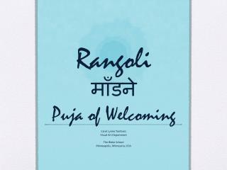 Rangoli माँडने Puja of Welcoming