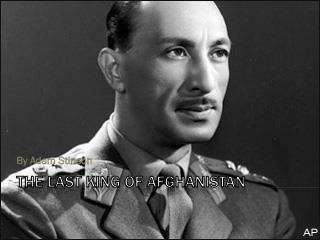 The last king of Afghanistan
