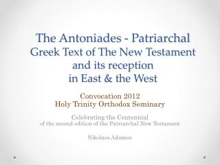 The Antoniades - Patriarchal  Greek Text of The New Testament and its reception in East & the West