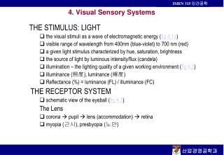 4. Visual Sensory Systems