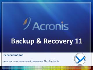 Backup & Recovery 11