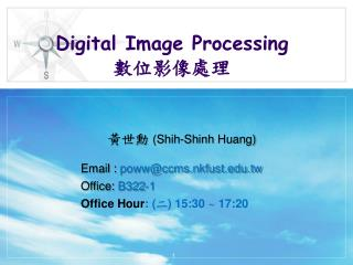 Digital Image Processing 數位影像處理