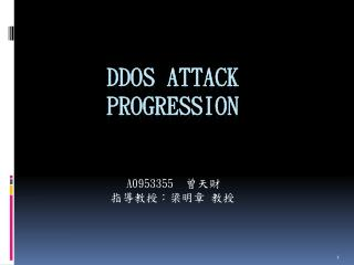 Ddos  Attack PROGRESSION