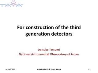 For construction of the third generation detectors