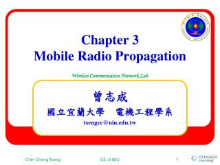 Chapter 3 Mobile Radio Propagation