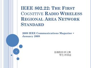 IEEE 802.22: The First Cognitive  Radio Wireless Regional Area Network Standard